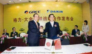 Gree Daikin İş Birliği